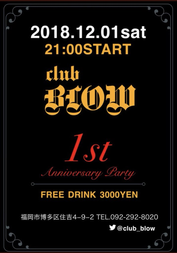 BLOW 1st Anniversary Party