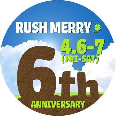 RUSH MERRY