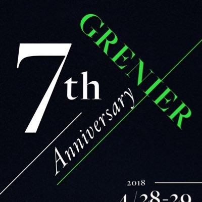 GRENIER (グルニエ)