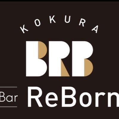 Bar ReBorn