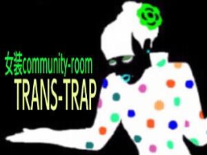 TRANS TRAP