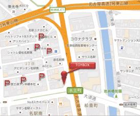 名古屋ゲイスタッフ「MAP」