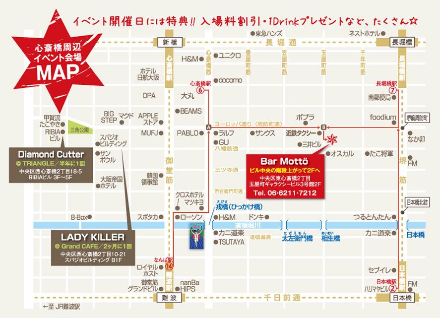 当店オリジナルMAP「心斎橋周辺 イベント会場MAP」