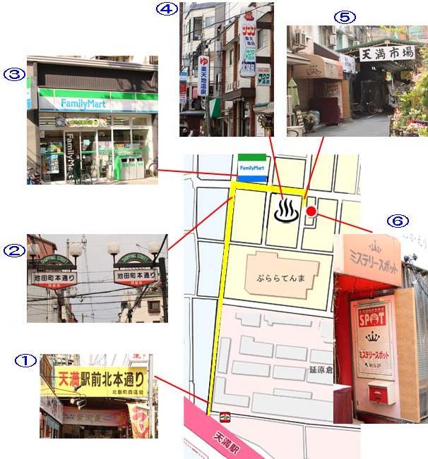 JR天満駅からの道順