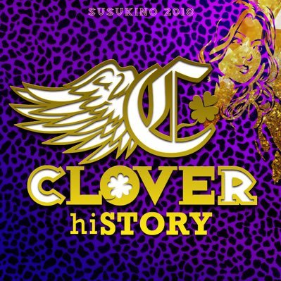CLOVER hiSTORY