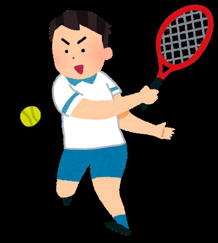テニスの練習が始まります