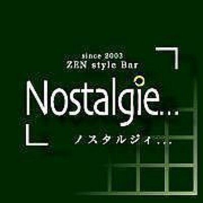 札幌Nostalgie...