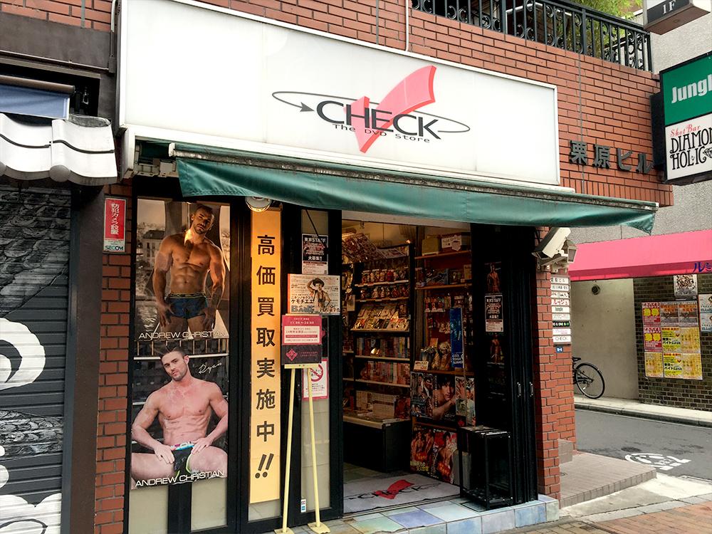 CHECK新宿店