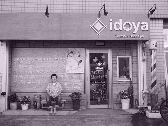 東京のゲイイベント「サロン貸し切り!愛太郎店長貸切コース」